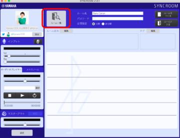 Syncroomを使ってオンラインピアノレッスンをしてみようの画像