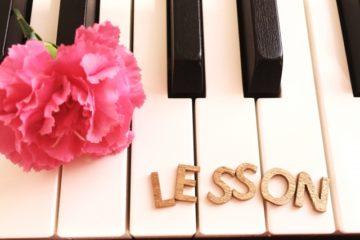 アメリカ(海外)在住の子ども向けピアノレッスンも人気ですの画像