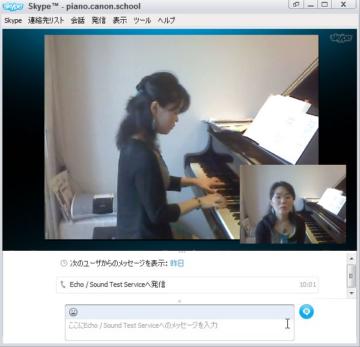 Skype(スカイプ)レッスンでどのくらいで弾けるようになれる?の画像