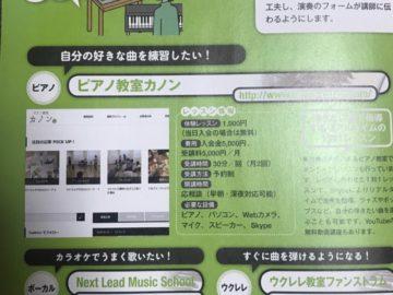 雑誌Saai Isara4月号に掲載されました!の画像